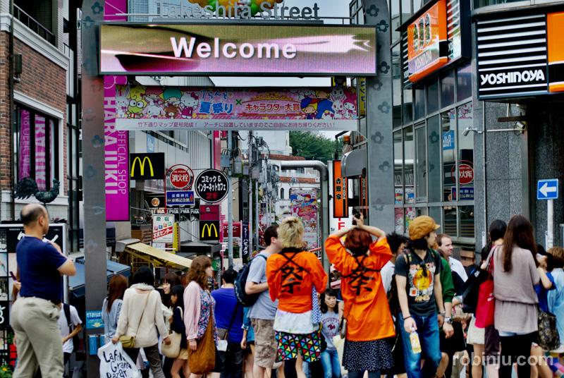 Takeshita Street-001