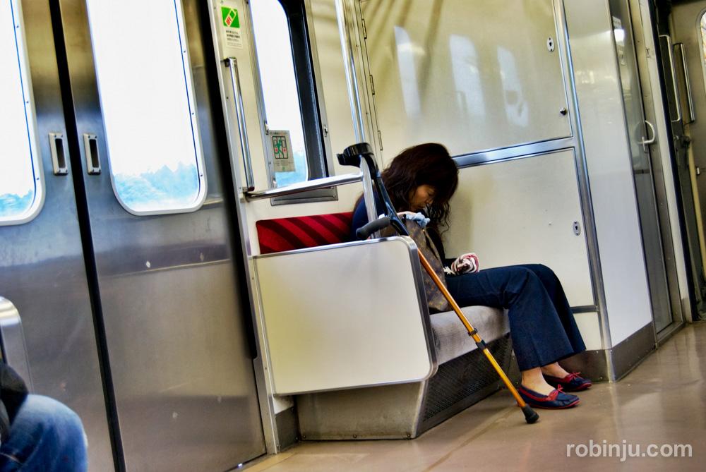 Japón (dormir )