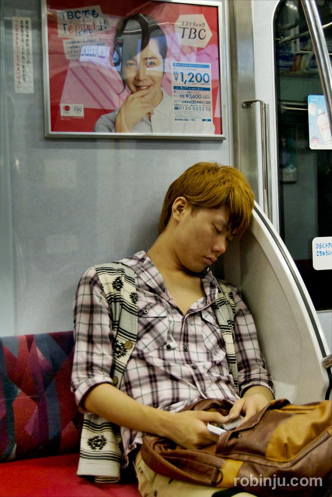 Japón (dormir viajando)