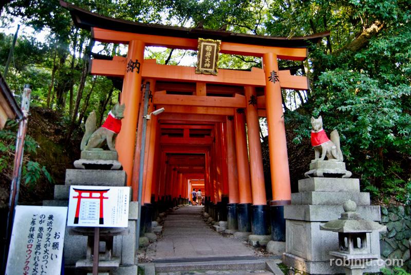 Fushimi Inari-006
