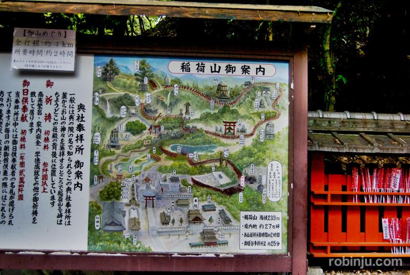 Fushimi Inari-007