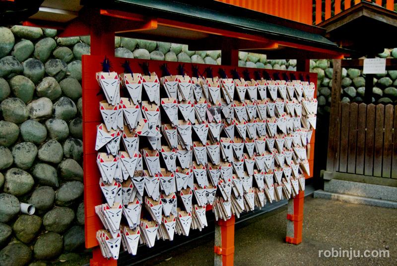 Fushimi Inari-008