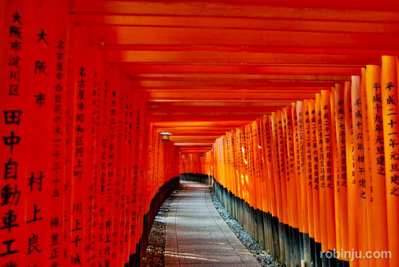 Fushimi Inari-011