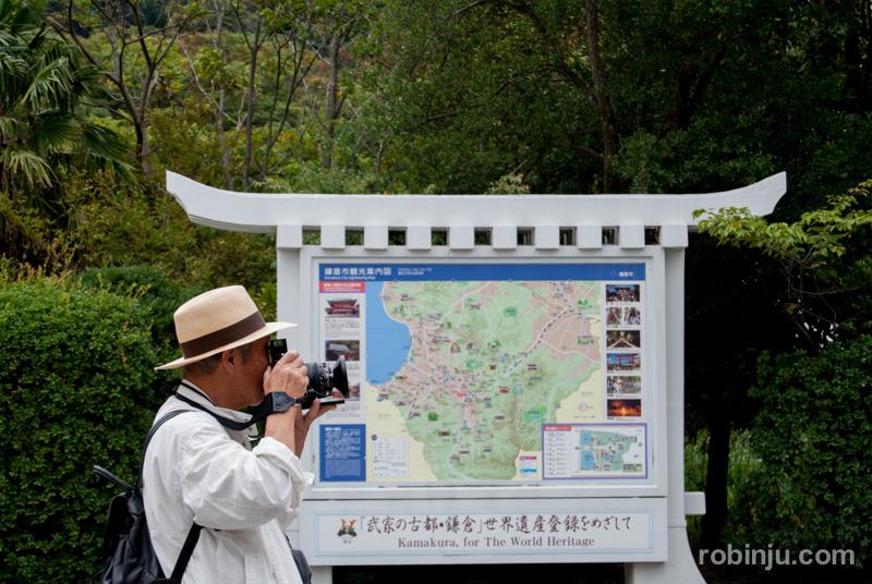Kamakura-006