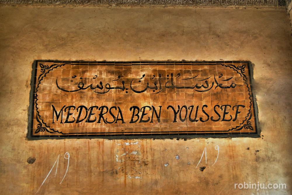 Medersa Ben Youseff, Marrakech