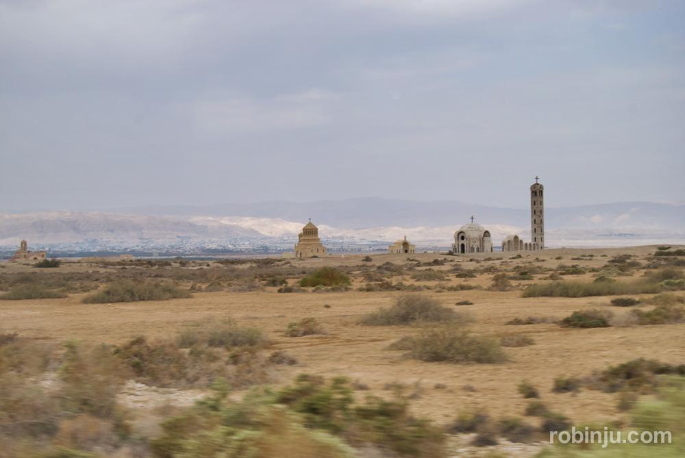 El Bautismo De Jes 250 S Y Las Ruinas De Betania De Transjordania