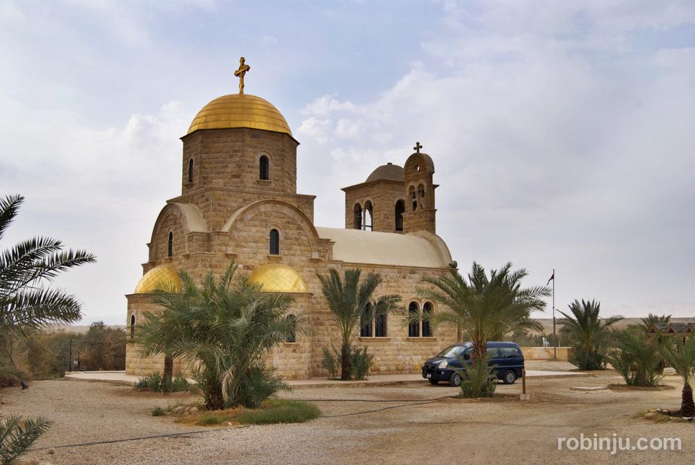 El bautismo de Jesús y las ruinas de Betania de Transjordania