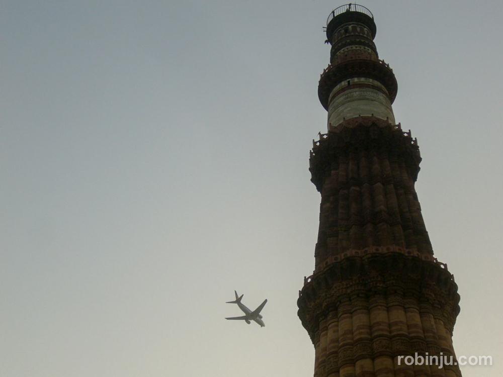 qutub minar qtub minar qutar minar Delhi